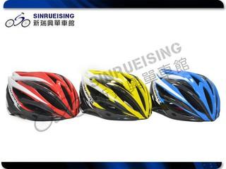 【新瑞興單車館】VIVIMAX X6N 流線造型 專業款 自行車 安全帽 三色可選 %23ACH1202