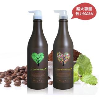 【活動中買大送大】哈尼淇咖啡因冰香洗護組/送:染燙修護旅行組+咖啡因洗護體驗包