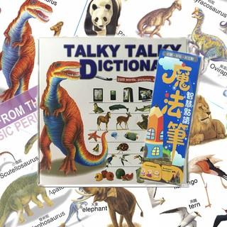 TALKY TALKY DICTIONARY 英漢字典(附筆)