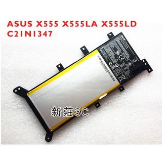 【新莊3C】原裝 華碩ASUS X555 X555LA X555LD A555L 電池 C21N1347