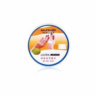 Ap-Au Cosmetics 植物卸甲棉-檸檬.薰衣草.蘆薈 32片/罐