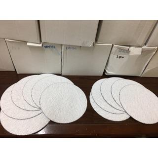 四吋(無孔)白砂圓盤植絨砂紙