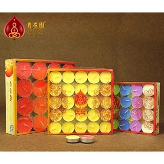 [藻佛結緣園]自在園 純食用酥油精製酥油粒1.5*3.8公分約4小時-酥油燈 供燈 盒裝一盒100粒 自在園