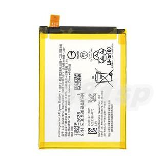 SONY Xperia Z5P 電池 專用電池 Z5 Premium E6883 E6853 LIS1605ERPC