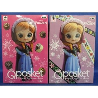 日版 迪士尼 冰雪奇緣 安娜 Q Posket 公主系列 景品 公仔 模型 一般色 特別色