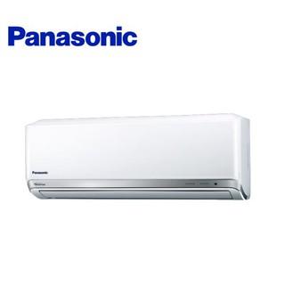 Panasonic  國際牌 LJ R32/410  變頻 系列 室內機 冷暖冷專通用 CS-LJ36BA2