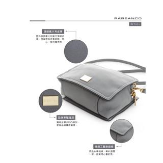 【香港直購】RABEANCO 心系列幸福方塊包 - 暗灰(保證正品)不是的話免費