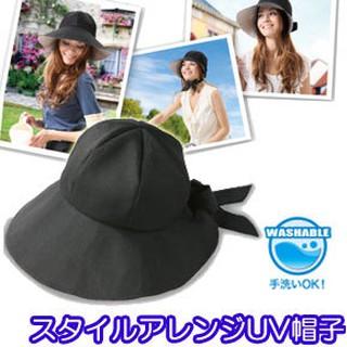 日本蝴蝶結可調遮陽帽 防曬必備 99%抗uv  遮陽帽