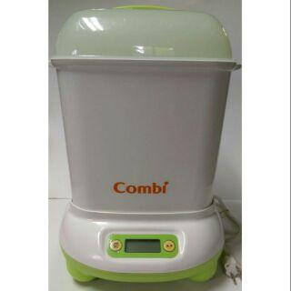 Combi消毒烘乾鍋