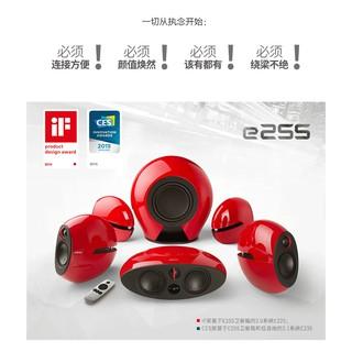 Edifier/漫步者 E255無線電視音箱5.1家庭影院低音炮
