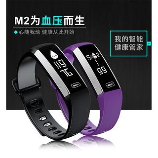智慧運動手環 計步防水 心率血壓測量 OLED大屏 line訊息顯示提醒