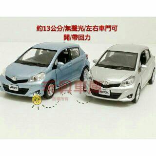 玩具車庫/YARIS/豐田/TOYOTA/1:36/模型車/回力車/合金車/雅力士/YATIS