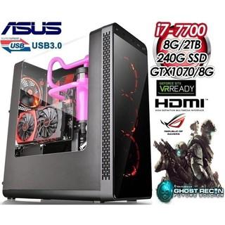 火線】I7 華碩 梟鷹 H270 平台 GTX1070 A8G 雙碟 SSD 2TB 電競 主機【黑沙 GTA PUBG