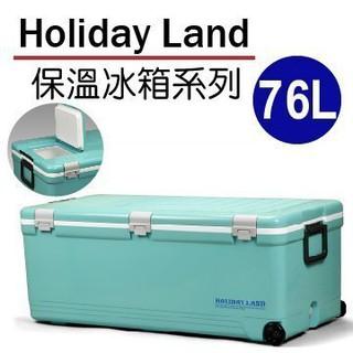 $小白白$日本伸和假期冰桶-藍-76L[日本原裝進口]冰筒冰磚 冷藏箱 保冰包 保冷劑保冷箱 加厚保溫保冰箱~台中可自取