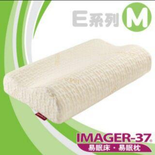 易眠枕IMAGER37 波浪型