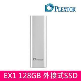 (ALL)Plextor EX1 128GB (鈦銀色) USB3.1 Type-C 外接式 SSD