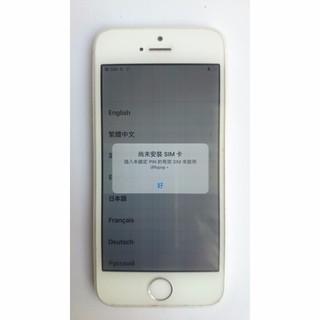iPhone 5S A1530 銀色 故障 零件機