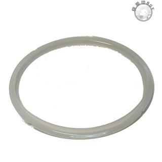PHILIPS飛利浦 萬用鍋密封膠條/固定橡皮奶嘴/鋁內蓋~適用HD2175.HD2133.HD2105.HD2136
