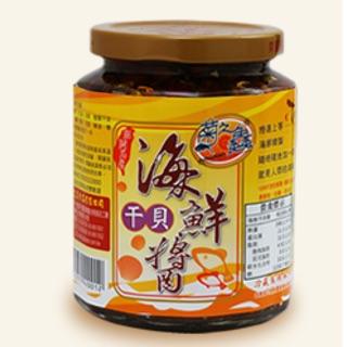 菊之鱻-海鮮干貝醬