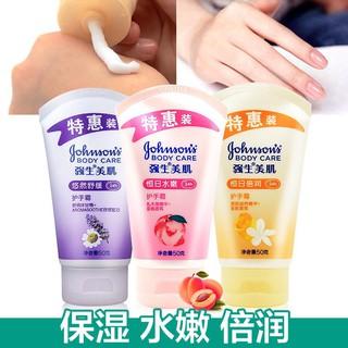 強生美肌護手霜悠然舒緩女護手霜50g滋潤保濕補水美白嫩膚夏季