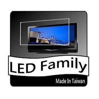 [UV400抗藍光護目鏡]FOR 飛利浦 32PHH5210 抗藍光/強光/紫外線32吋液晶電視護目鏡(鏡面合身款)