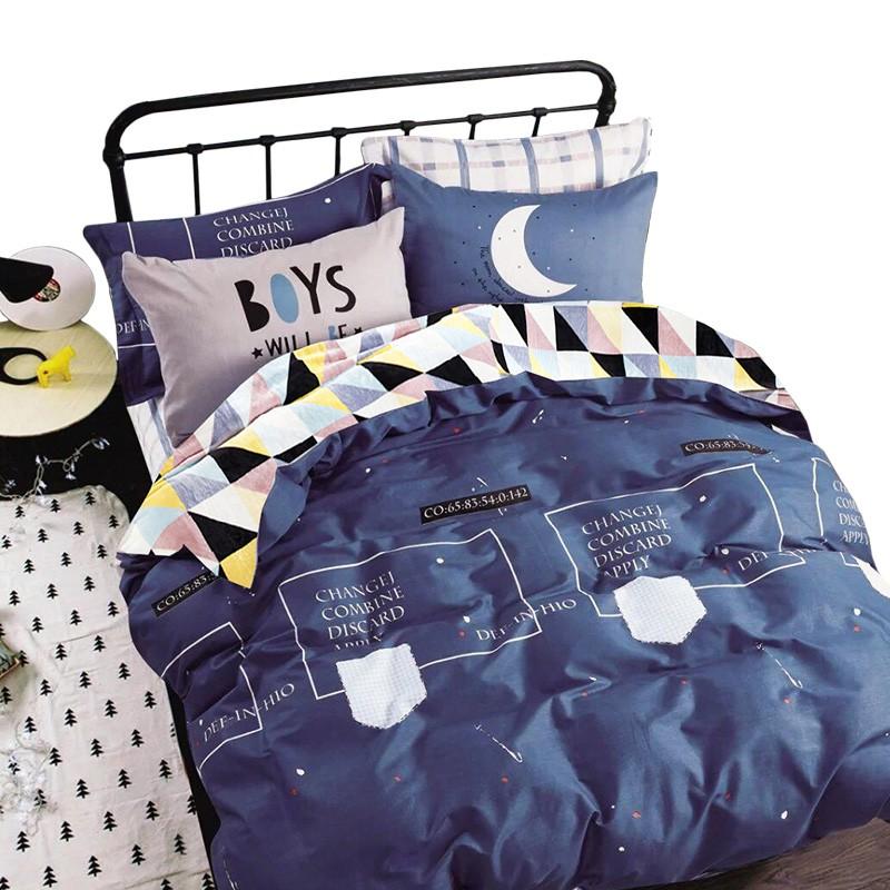 宅配免運 PureOne - 法蘭絨 - 獨家私版150*200 cm 附不織布袋 超厚暖暖被 / 羊羔絨 綜合賣場M1