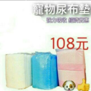 大提升寵物尿布墊寵物尿布寵物尿墊尿