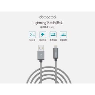 dodocool MFi認證3M(300公分)金屬編織Lightning充電傳輸線