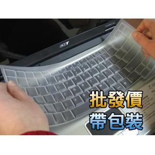 工廠批發 ACER E5-575G V5-591G K50-10 E5-574G鍵盤膜 凹凸鍵盤膜