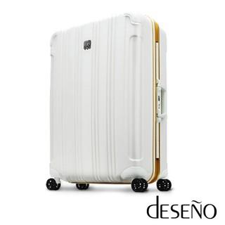 【Deseno】CUBE酷比旅箱-28吋PC鏡面深鋁框行李箱(白金)