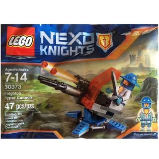 LEGO 30373 皇家騎士加農砲