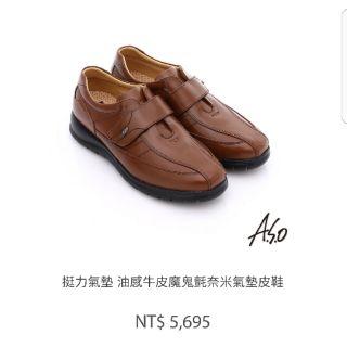 阿瘦氣墊皮鞋