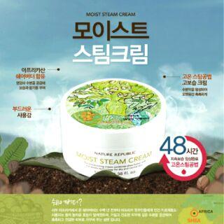 [出清]NATURE REPUBLIC 乳木果保濕蒸汽面膜 Shea Butter Moist Steam Cream