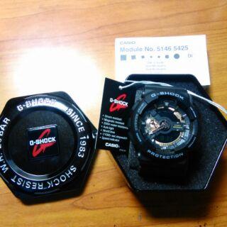 Casio G-Shock GA-110RG
