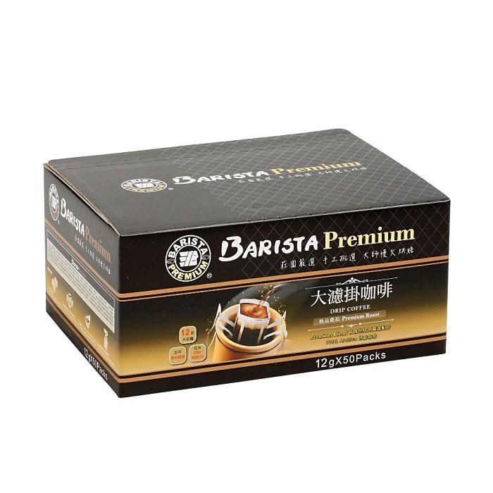 西雅圖極品嚴焙大濾掛咖啡12g 需禮盒包裝請告知