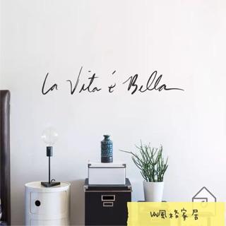 我是壁貼ins 北歐風格壁貼照片牆 義大利文質感款