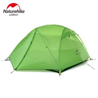 小陳戶外-NH 星河2   20D超輕戶外雙人雙層手動野營帳篷
