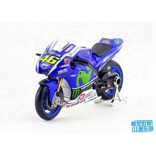【W先生】美馳圖 Maisto 1:18 1/18 YAMAHA YZR-M1 2016 MotoGP 機車 重機 模型