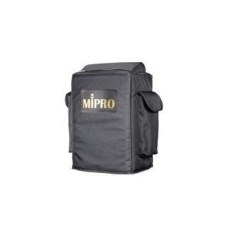 豐原好康→MIPRO MA-505專用防塵保護套公司貨→ 台中豐原