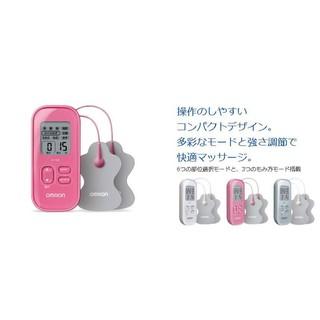 3/24 預購商品OMRON 歐姆龍按摩器 HV-F021