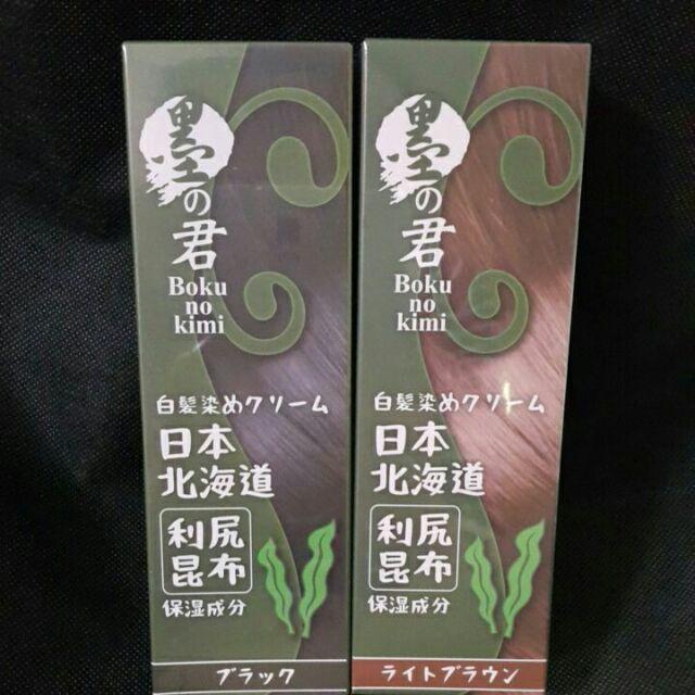 日本墨之君利尻昆布快速天然白髮染 (70g)黑色、紅棕任選