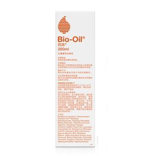 *小倩小舖* 公司貨 中文標 Bio-Oil百洛 專業護膚油 60ML/200ML