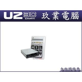 【全新附發票】伽利略 RU046 極速 ATM 101 IN 1 內接讀卡機 晶片 ATM 『嘉義U23C』
