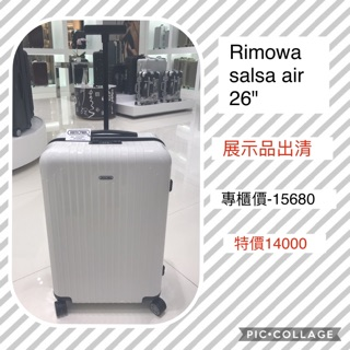 """Rimowa salsa air 26"""" 白色展示品出售"""