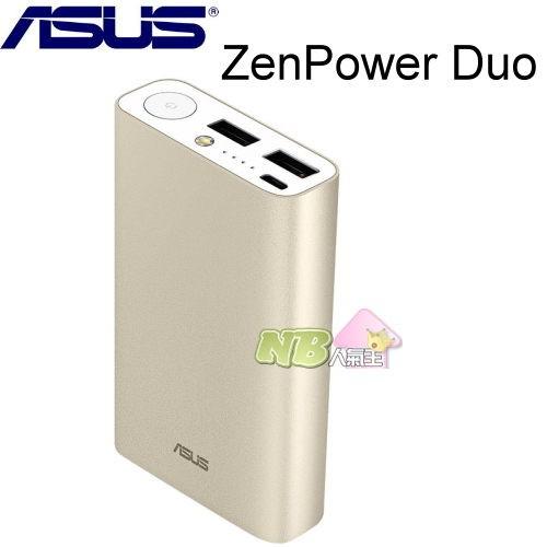 ASUS 華碩 ZenPower Duo 10050mAh 雙輸出 行動電源