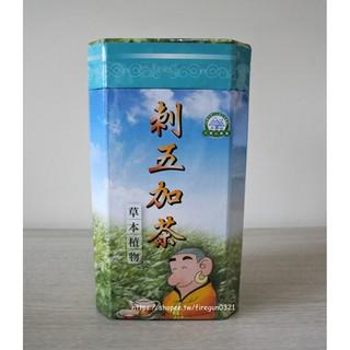 大雪山農場-刺五加茶(中盒)