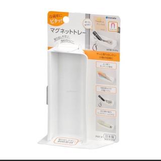 《》日本製inomata 磁鐵式置物籃