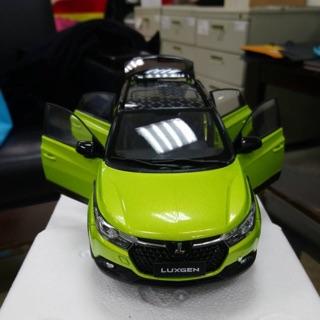 Luxgen U5 1:18 模型車(限量1台)