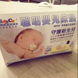 Ubabycare智慧嬰兒床墊-智慧型