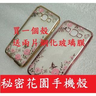 OPPO R9PLUS 秘密花園 TPU 手機殼 R9 PLUS 軟殼 玫瑰金色 土豪金色